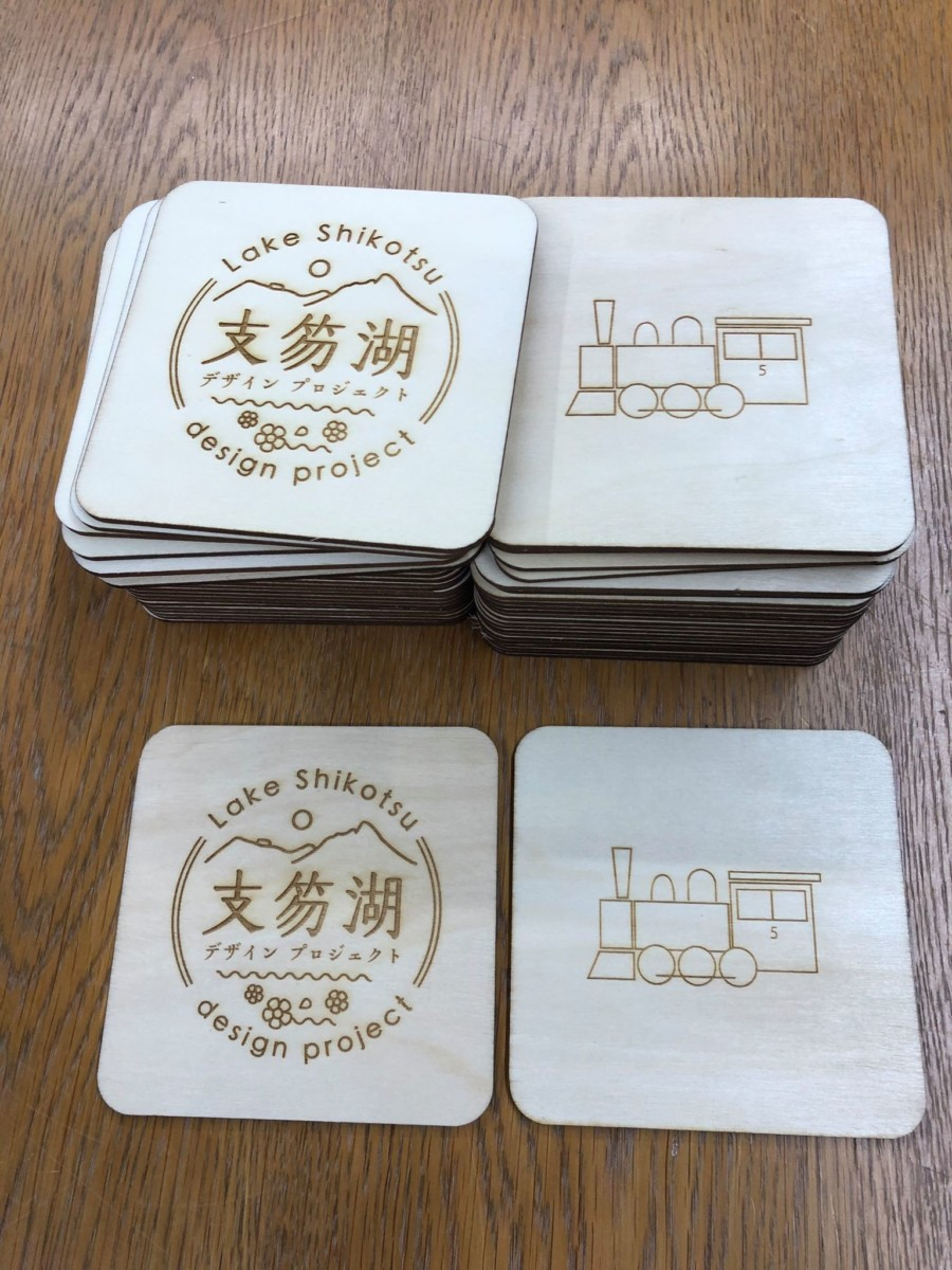 「支笏湖デザインプロジェクト」発の製品!